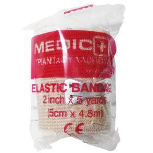Ελαστικός επίδεσμος Medicin 5 cm x 4.5 m